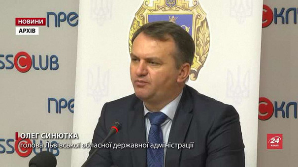 За право будівництва сміттєпереробних заводів на Львівщині конкурують 20 компаній