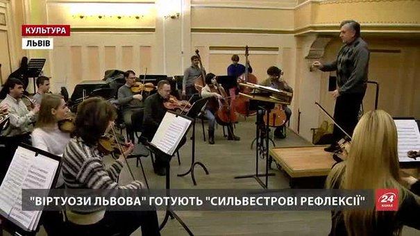 На «Сильвестрових рефлексіях» у Львові виконають віднайдену симфонію Максима Березовського