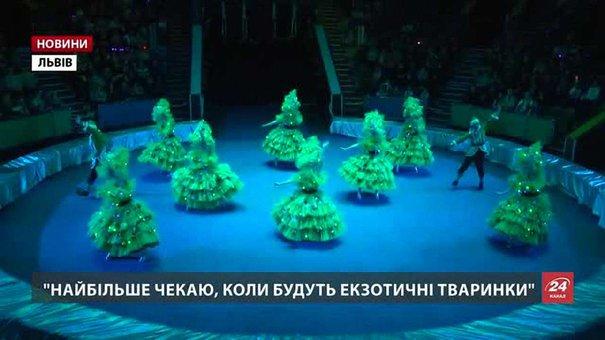 Львівський цирк третій тиждень поспіль збирає аншлаги програмою «Новорічна карусель»