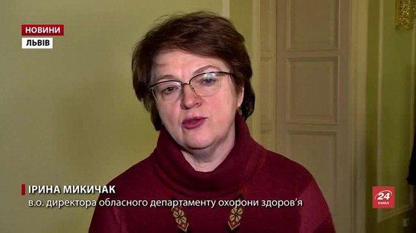 Львівська облрада виділила ₴18,5 млн на програму боротьби з раком