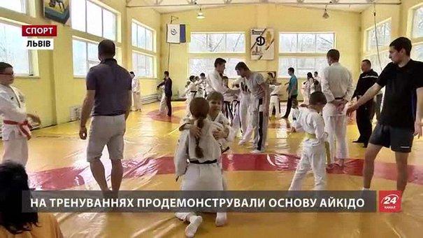 У Львові діти навчали своїх батьків айкідо