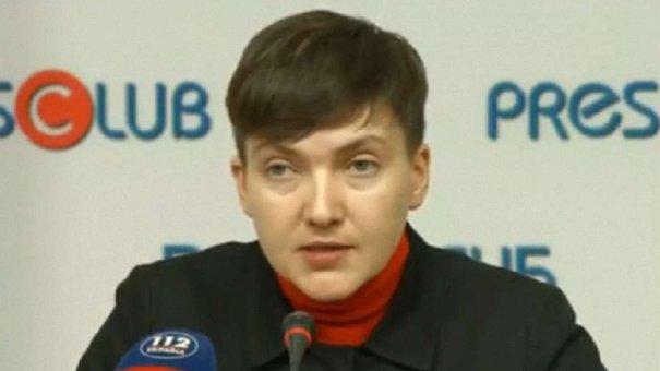 Надія Савченко представила у Львові свій новий проект РУНА