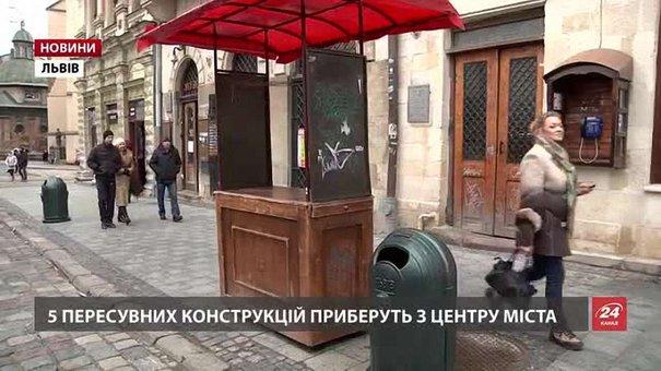 Наступного року нових МАФів у Львові встановлювати не будуть