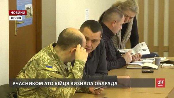 На Львівщині 31 доброволець вже отримав статус учасника бойових дій