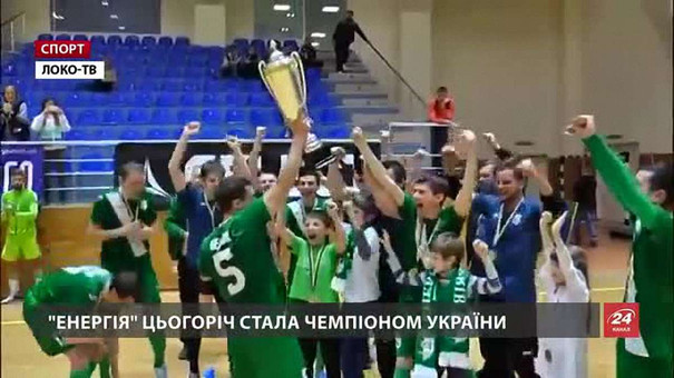 Львівські спортивні команди підбили підсумки 2016 року