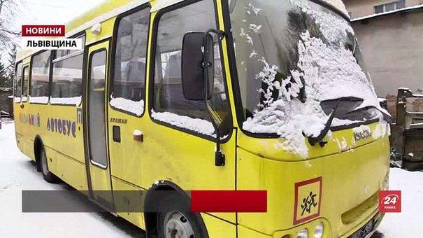 На Львівщині закупили «Школярики», на які держава виділила гроші ще у 2015 році