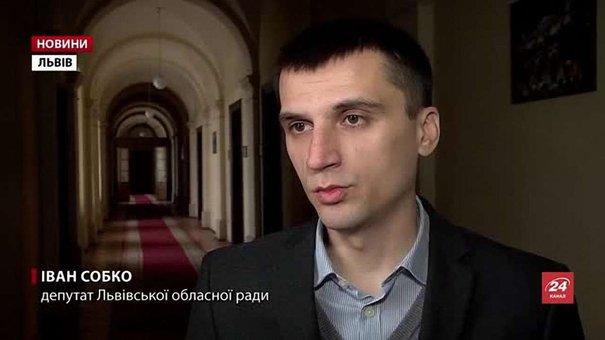 З обласного бюджету Львівщини профінансують близько 700 мікропроектів місцевого розвитку