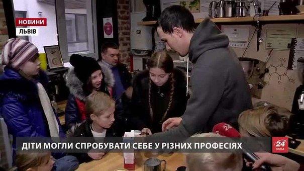 Вихованці львівського інтернату знайомилися з різними професіями
