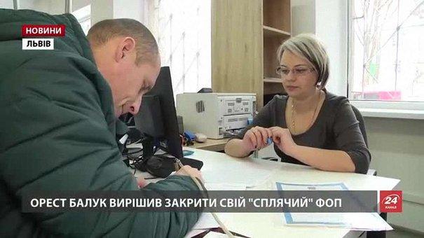 За три дні у львівських ЦНАПах закрили понад 6 тисяч ФОПів