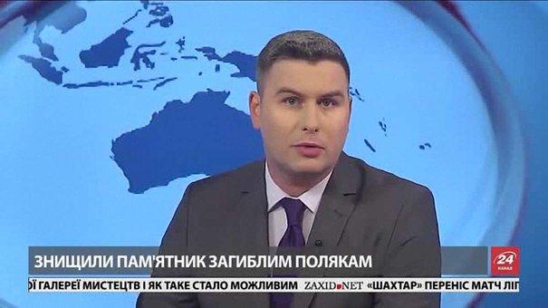 Головні новини Львова за 10 січня