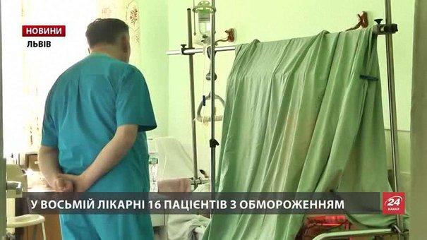 На Львівщині п'ятеро загиблих і майже 40 постраждалих від морозу