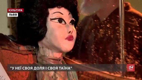 У Львові відкрили виставку забутих театральних ляльок