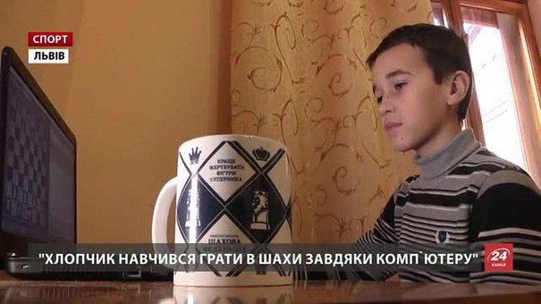Львівський призер Європи з рапіду в шахи навчився грати швидше, ніж говорити