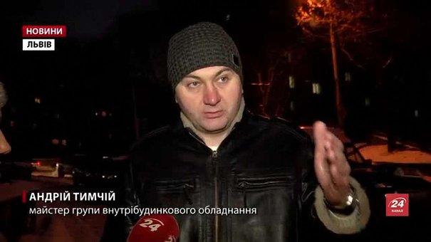 У Львові понад півсотні будинків залишились без тепла через аварію на газопроводі