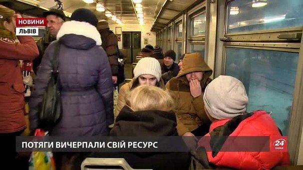 «Львівська залізниця» не може обігріти потяги сполученням Львів-Ходорів