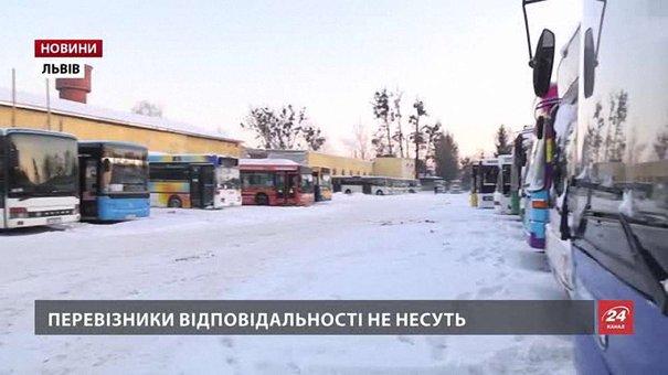Львівські перевізники обіцяють підготувати автобуси до роботи за низьких температур
