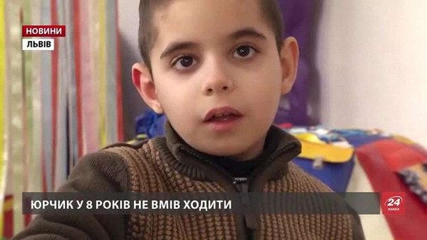 За два роки в інтернаті львівські «діти-мауглі» навчилися ходити та сказали перше слово