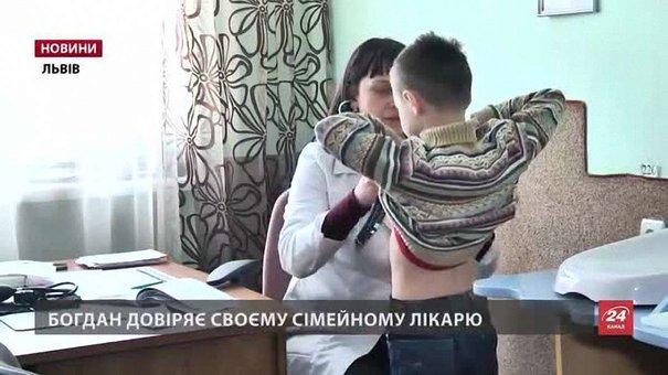 Львів'яни зможуть обрати і змінити сімейного лікаря в будь-який час