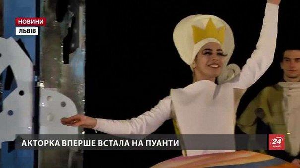 У Львові готують прем'єру сімейного мюзиклу «Зачарована принцеса»