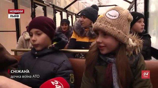 До Львова завітали 200 дітей загиблих бійців АТО