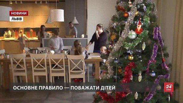 У львівський будинок  сімейного типу доселили трьох дітей
