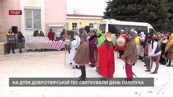 Традиційне «Свято Пампуха» для енергетиків дзвеніло колядками та щирими вітаннями