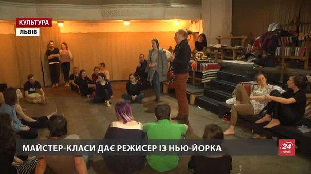 У Львові провів майстер-клас режисер із Нью-Йорка Сез Баумрін