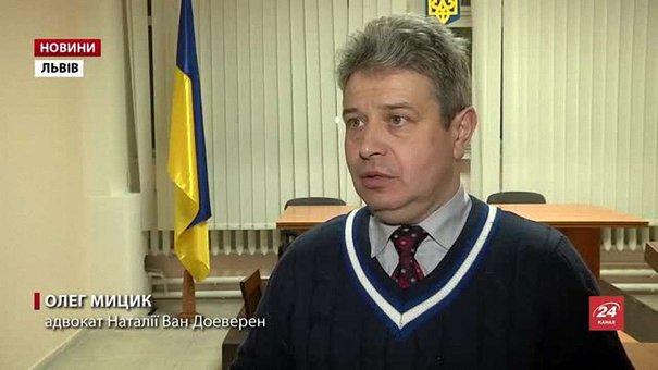 Суд відхилив скаргу підозрюваної в хабарництві лікарки Наталії Ван Доеверен