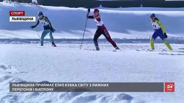 Українці стали найкращими на львівському етапі Кубка світу з лижних перегонів