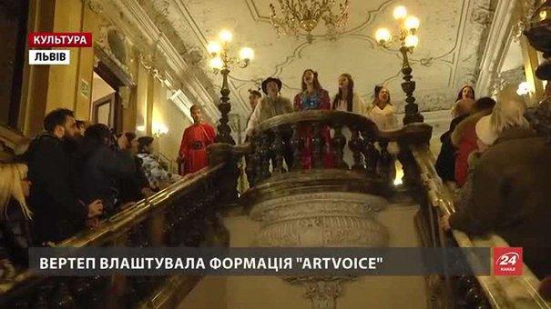 У Львові звучали давні українські, іспанські та німецькі колядки