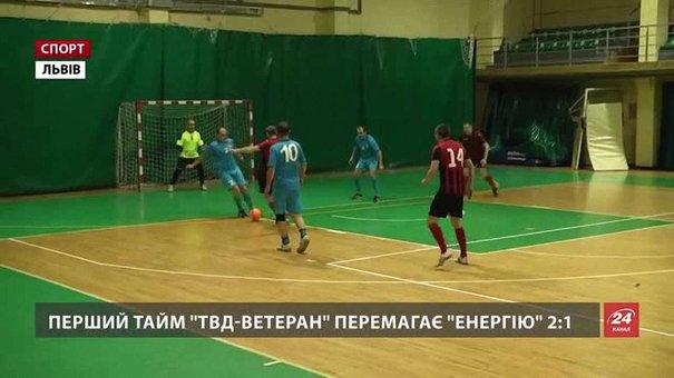 «ТВД-ветеран» переміг у футзальному різдвяному турнірі у Львові