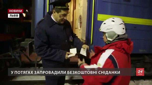 В українських потягах невдовзі видаватимуть домашні капці та ланч-бокси