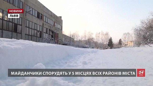 Львівська міськрада визначила п'ять майданчиків для пресування сміття у Львові