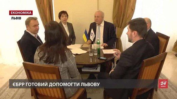 ЄБРР готовий допомогти вирішити ситуацію щодо поводження з ТПВ у Львові