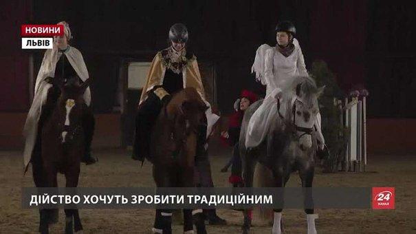 У Львові організували унікальний вертеп на конях