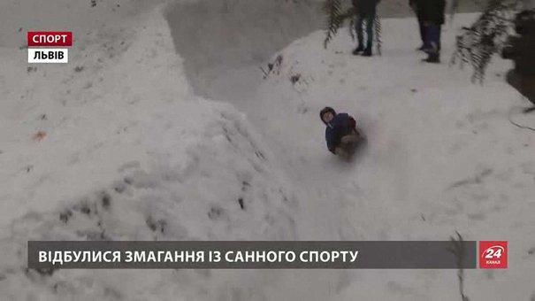 У Львові після дворічної перерви відновили санну трасу