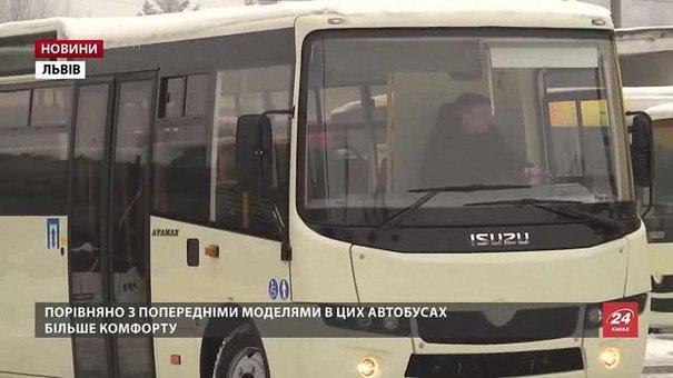 На двох міських маршрутах Львова тестують нові автобуси Ataman