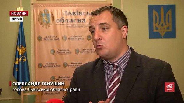 У найефективніший обласний конкурс на Львівщині хочуть внести зміни