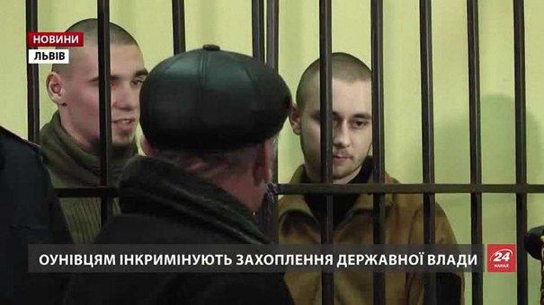 У Львові звинувачених у тероризмі ОУНівців залишили під вартою ще на 2 місяці