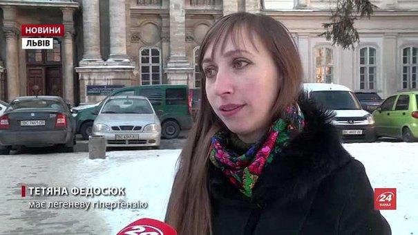 На Львівщині хворі на легеневу гіпертензію можуть залишитись без ліків