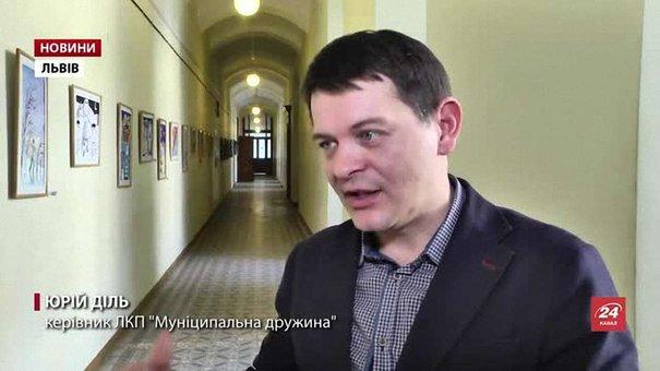 Львівська мерія дозволила «Муніципальній дружині» складати протоколи за перекриття доріг