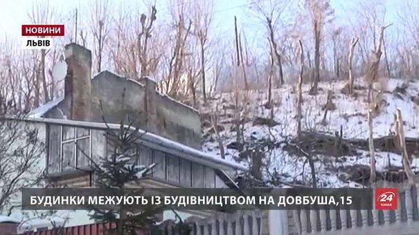 Сусіди скандального будівництва у парку «Знесіння» нарікають на тріщини в стінах