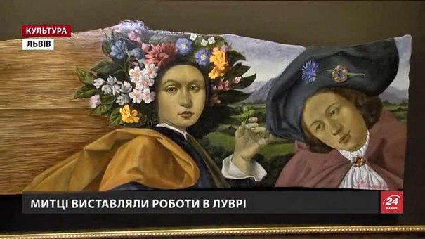 Київське мистецьке подружжя запрошує на живописне «Свято» до Львова