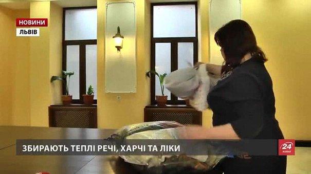 У Львові збирають допомогу для постраждалих в Авдіївці