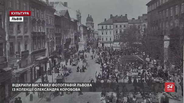 У Львові вперше показали унікальні фото довоєнного міста у великому форматі