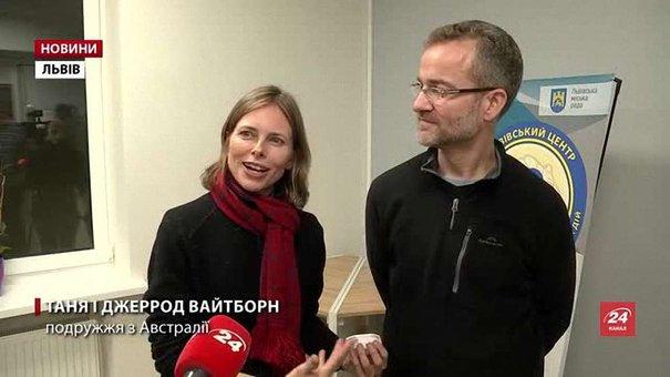 У Львові подружжя з Австралії навчатиме англійської учасників АТО