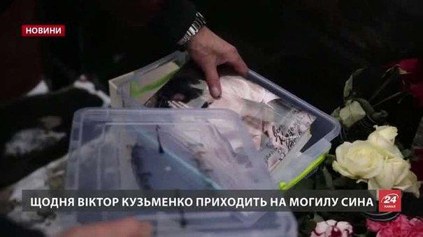 Два роки по смерті: фанати пишуть сотні листів Кузьмі