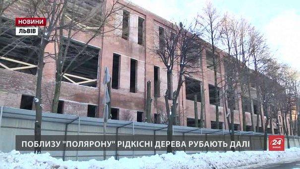 У Львові поблизу «Полярону» продовжують нищити рідкісні дерева