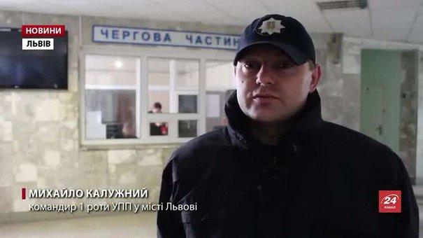 У Львові поліція затримала злодія-меломана