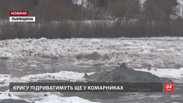 Крига влаштувала на карпатських ріках затори